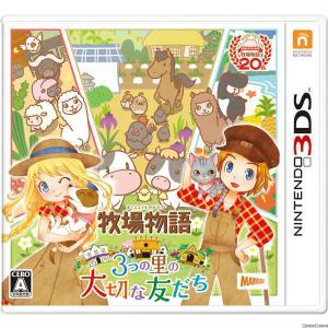 『新品』『お取り寄せ』{3DS}牧場物語 3つの里の大切な友だち(20160623)|mediaworld-plus