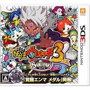 『中古即納』{3DS}妖怪ウォッチ3 スキヤキ(ソフト単品)(20161215)