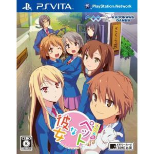 ■タイトル:さくら荘のペットな彼女 通常版 ■機種:プレイステーションヴィータソフト(PlaySta...