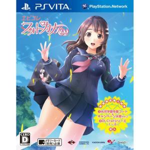 ■タイトル:エビコレ フォトカノ Kiss ■機種:プレイステーションヴィータソフト(PlaySta...