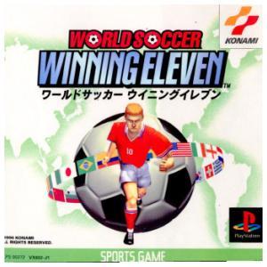 『中古即納』{PS}ワールドサッカー ウイニングイレブン(WORLD SOCCER WINNING ELEVEN)(19960315)|mediaworld-plus