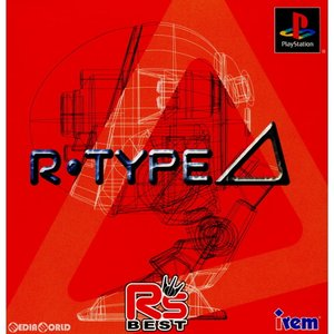 『中古即納』{PS}〜R's BEST〜 R・TYPE△(アール・タイプデルタ)(SLPS-03311)(20011025)|mediaworld-plus
