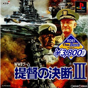 『中古即納』{PS}提督の決断III KOEI The Best(SLPM-86204)(19990401)|mediaworld-plus