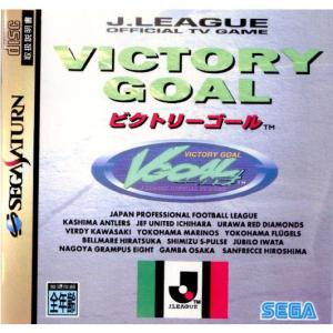 『中古即納』{SS}VICTORY GOAL(ビクトリーゴール)(19950120)|mediaworld-plus