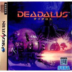 『中古即納』{SS}DEADALUS(ダイダロス)(19950324)|mediaworld-plus