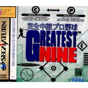 『中古即納』{SS}完全中継プロ野球 GREATEST NINE(グレイテストナイン)(19950526)|mediaworld-plus