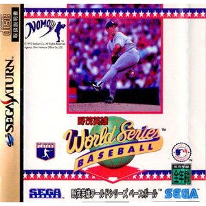 『中古即納』{SS}野茂英雄 World Series BASEBALL(ワールドシリーズベースボール)(19951117)|mediaworld-plus