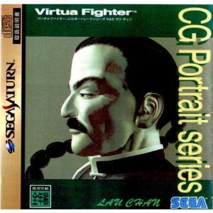 『中古即納』{SS}Virtua Fighter CG Portrait Series Vol.6 LAU CHAN(バーチャファイターCG ポートレートシリーズ Vol.6 ラウ・チェン)(19951208)|mediaworld-plus