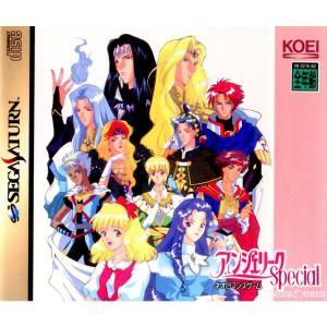 『中古即納』{SS}アンジェリーク Special(スペシャル)(19960329)|mediaworld-plus