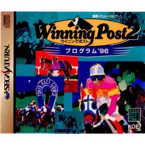 『中古即納』{SS}Winning Post 2(ウイニングポスト2) プログラム'96(19961004)|mediaworld-plus