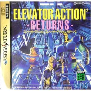 『中古即納』{美品}{SS}ELEVATOR ACTION 2 -RETURNS-(エレベーターアクション2 リターンズ)(19970214)|mediaworld-plus