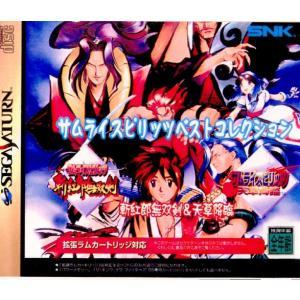 『中古即納』{SS}サムライスピリッツベストコレクション(Samurai Spirits Best Collection)(拡張RAMカートリッジ専用)(19980806)|mediaworld-plus