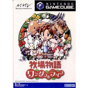 『中古即納』{GC}牧場物語 〜ワンダフルライフ〜(20030912)|mediaworld-plus