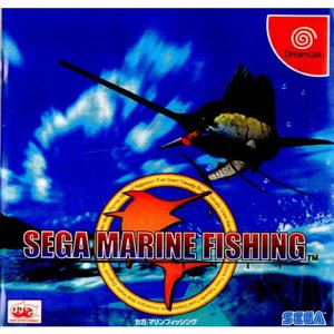 『中古即納』{DC}SEGA MARINE FISHING(セガ マリンフィッシング)(20001019)|mediaworld-plus
