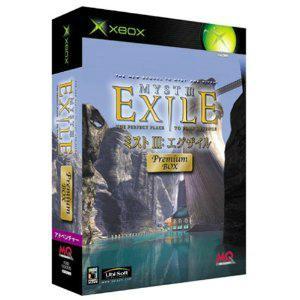 『中古即納』{Xbox}MYST III: EXILE(ミスト3:エグザイル) プレミアムBOX(限定版)(20020502)|mediaworld-plus