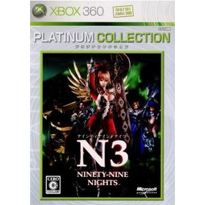 『中古即納』{Xbox360}NINETY-NINE NIGHTS(N3) ナインティナインナイツ(20060420)|mediaworld-plus