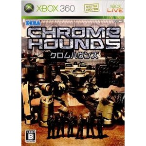 『中古即納』{Xbox360}クロムハウンズ(Chromehounds)(20060629)|mediaworld-plus