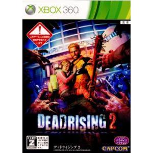 『中古即納』{Xbox360}デッドライジング2(DEADRISING 2)(20100930)|mediaworld-plus