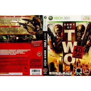 『中古即納』{Xbox360}ARMY OF TWO THE 40th Day(アーミー オブ ツー...