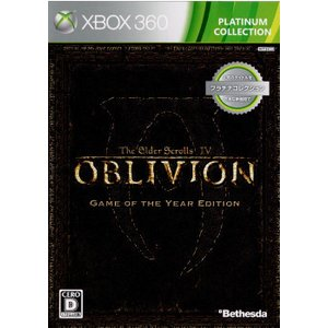 『中古即納』{Xbox360}The Elder Scrolls IV(ジ エルダー スクロールズ4): オブリビオン Game of the Year Edition プラチナコレクション(J3C-00005)(20120426)|mediaworld-plus