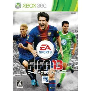 『中古即納』{Xbox360}FIFA 13 ワールドクラスサッカー(World Class Soc...