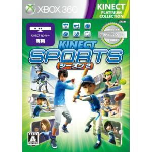『中古即納』{Xbox360}Kinectスポーツ:シーズン2 プラチナコレクション(45F-00025)(20121115)|mediaworld-plus