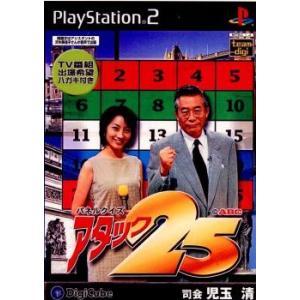 ■タイトル:パネルクイズアタック25 ■機種:プレイステーション2ソフト(PlayStation2G...