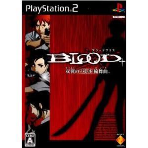 ■タイトル:BLOOD+(ブラッドプラス) 双翼のバトル輪舞曲(ロンド) ■機種:プレイステーション...