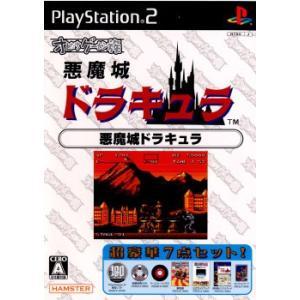 『中古即納』{PS2}オレたちゲーセン族 悪魔城ドラキュラ(20060525)|mediaworld-plus