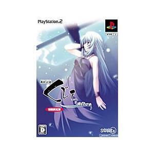 【PS2】 最終試験くじら-Alive- (初回限定版)の商品画像 ナビ