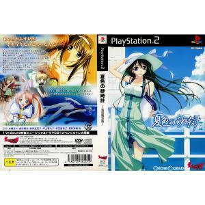 『中古即納』{PS2}(ソフト単品)夏色の砂時計 初回限定生産版(20020530) mediaworld-plus