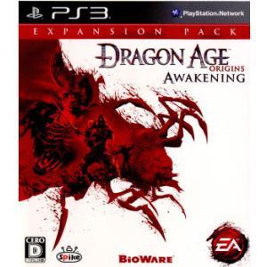 『中古即納』{表紙説明書なし}{PS3}Dragon Age: Origins - Awakening(ドラゴンエイジ:オリジンズ アウェイクニング)(20110317)|mediaworld-plus