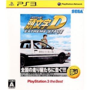 『中古即納』{PS3}頭文字D EXTREME STAGE(イニシャルD エクストリーム ステージ) PlayStation3 the Best(BLJM-55028)(20110630)|mediaworld-plus
