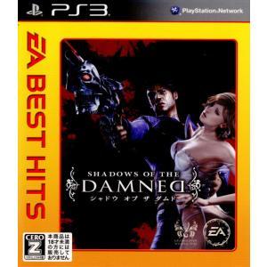 『中古即納』{PS3}EA BEST HITS シャドウ オブ ザ ダムド(BLJM-60508)(20120830)|mediaworld-plus