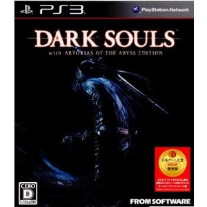 『中古即納』{PS3}DARK SOULS(ダークソウル) with ARTORIAS OF THE...