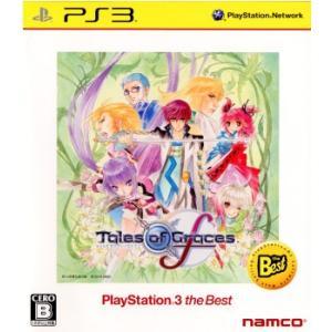 『中古即納』{PS3}テイルズ オブ グレイセス エフ(Tales of Graces f/ToGf) PlayStation3 the Best(BLJS-50023)(20120802)|mediaworld-plus