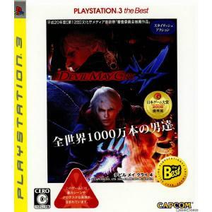 『中古即納』{表紙説明書なし}{PS3}Devil May Cry 4(デビルメイクライ4) PLAYSTATION3 the BestBLJM-55010)(20090723)|mediaworld-plus
