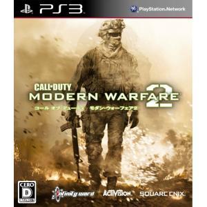 『中古即納』{表紙説明書なし}{PS3}コール オブ デューティ モダン・ウォーフェア2(Call of Duty: Modern Warfare 2)(BLJM-60269)(20100902)|mediaworld-plus