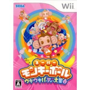 『中古即納』{Wii}スーパーモンキーボール ウキウキパーティー大集合(20061202)|mediaworld-plus
