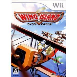 『中古即納』{Wii}ウィングアイランド(WING ISLAND)(20061202)|mediaworld-plus
