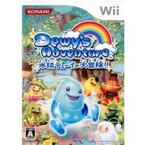 『中古即納』{表紙説明書なし}{Wii}Dewy's Adventure(デューイズ アドベンチャー) 〜水精デューイの大冒険!!〜(20070726)|mediaworld-plus
