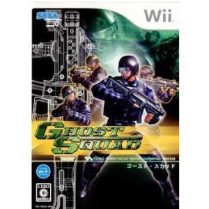 『中古即納』{Wii}ゴースト・スカッド(Ghost Squad) 通常版(20071025)|mediaworld-plus