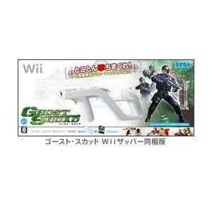 『中古即納』{Wii}ゴースト・スカッド(Ghost Squad) Wiiザッパー同梱版(20071025)|mediaworld-plus