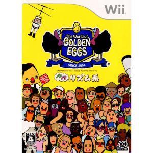 『中古即納』{Wii}THE WORLD OF GOLDEN EGGS(ザ・ワールド・オブ・ゴールデンエッグス) ノリノリリズム系(20080626)|mediaworld-plus