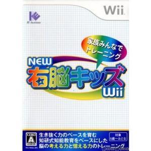 『中古即納』{Wii}NEW右脳キッズWii(20081113)|mediaworld-plus