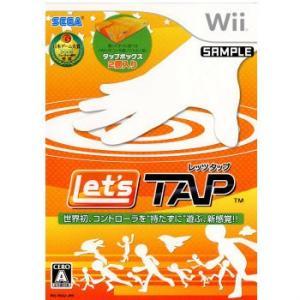 『中古即納』{Wii}レッツタップ(Let's TAP)(専用タップボックス2個同梱)(20081218)|mediaworld-plus