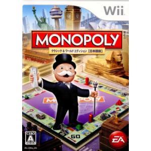 『中古即納』{Wii}MONOPOLY(モノポリー)(20090319)|mediaworld-plus