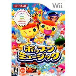 『中古即納』{表紙説明書なし}{Wii}ポップンミュージック(20090806)|mediaworld-plus
