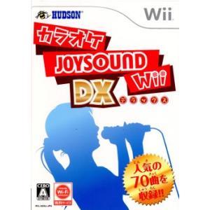 『中古即納』{表紙説明書なし}{Wii}カラオケJOYSOUND Wii DX(ジョイサウンド ウィー デラックス)(単体版)(20091126)|mediaworld-plus