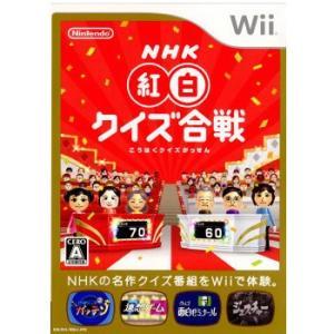 『中古即納』{表紙説明書なし}{Wii}NHK紅白クイズ合戦(20091217)|mediaworld-plus